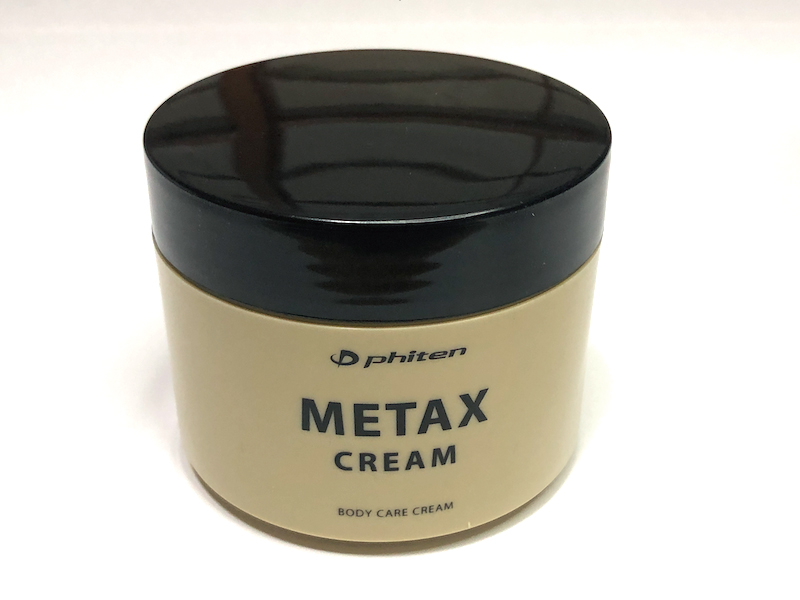 メタックスクリーム(大容量)