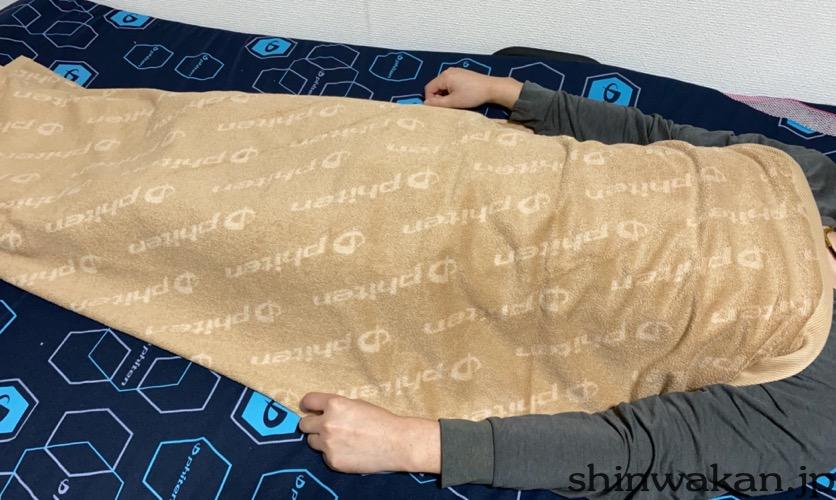 究極のリラックス睡眠