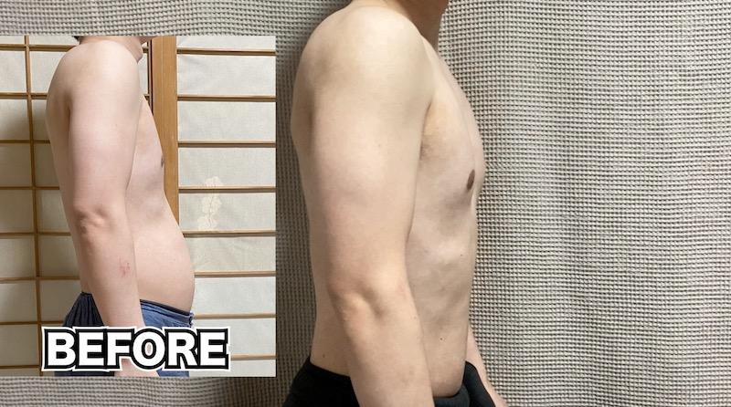 筋肉体操3ヶ月後